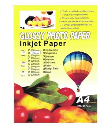 A4 Dual-side Glossy Inkjet Paper 50 Sheets - ComputerFood