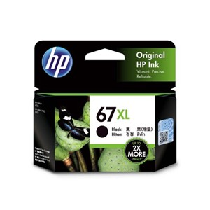 67XL HP High Capacity Black Ink Cartridge
