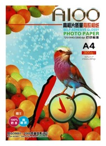A4 Self-Adhesive Matte Coated Paper 50 Sheets